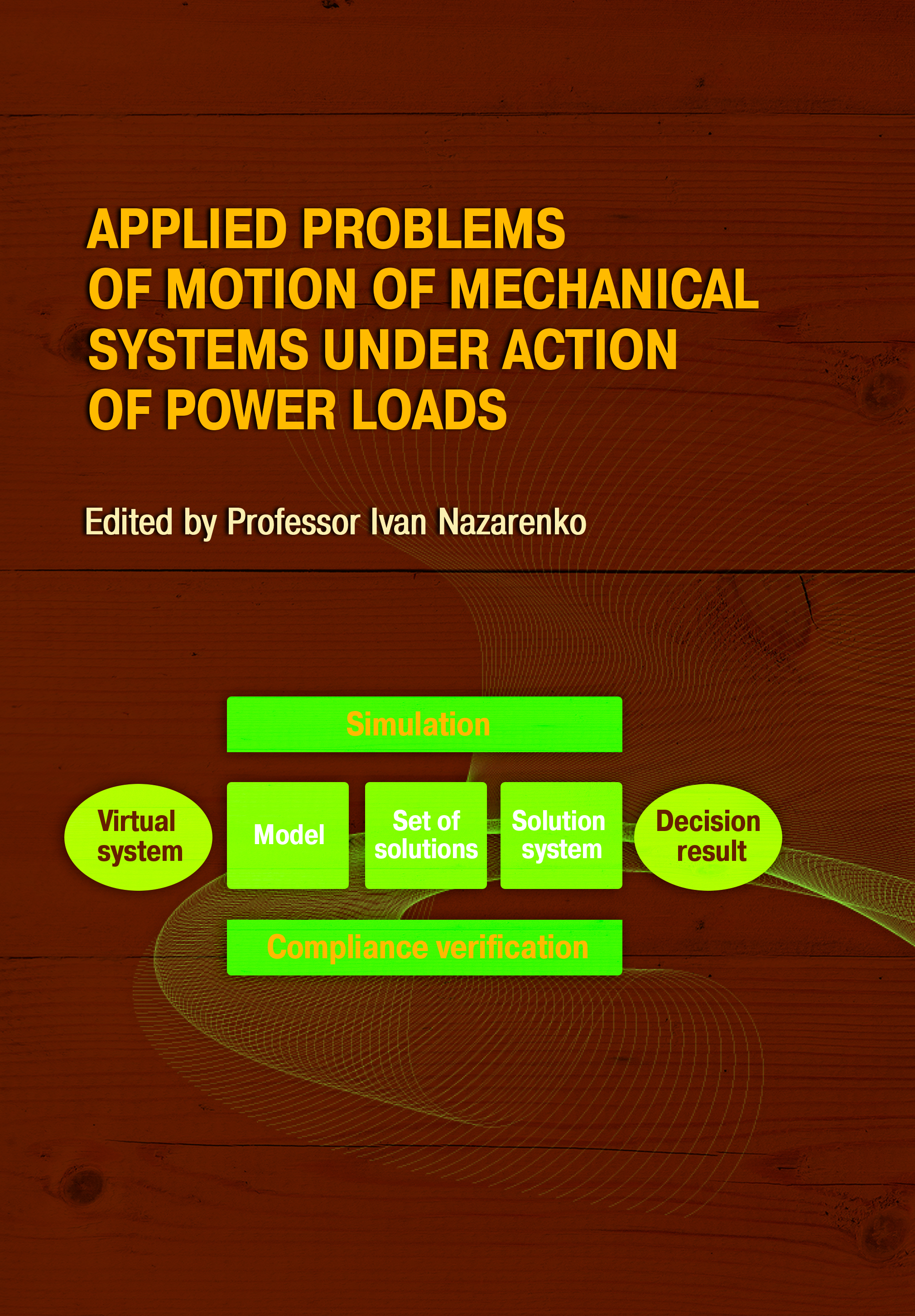 Applied problems of motion of mechanical systems under action of power loads