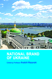 National brand of Ukraine